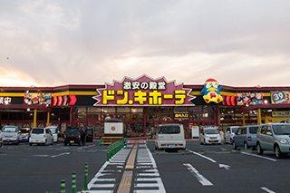 ドン・キホーテ 仙台南店 - フード類全般 / 太白区南部~南仙台 - みやラボ!