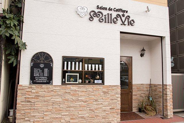 "Salon De Coiffure Mille Vie ǾŽå®¹å®¤ ɝ'葉区東部 Å®®ç""º Ō—仙台 Á¿ã'""ラボ"