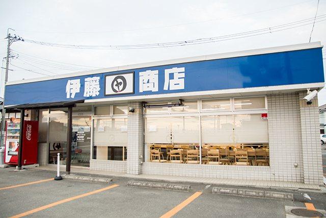 商店 伊藤