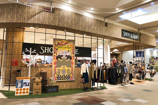 SHOO-LA-RUE イオンタウン仙台泉大沢店 - 衣料品 / 泉区中部~寺岡 ...